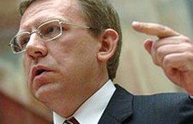 Кудрин хочет взять контроль над финансовыми рынками