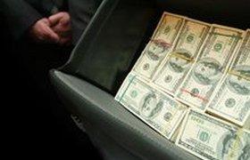 """Во """"Внуково"""" задержаны 4 человека с 400 кг денег"""