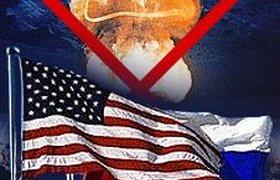 США ратифицировали договор СНВ с Россией