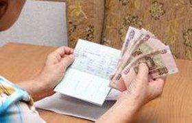 Программа софинансирования пенсий неэффективна, выяснила СП. ВИДЕО