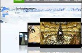 RuTube ужесточит конкуренцию в видеорекламе