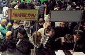 Туристы перед Новым годом попали в западню в московских аэропортах. ВИДЕО