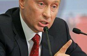 Путин предложил ввести уголовную ответственность за отсутствие регистрации