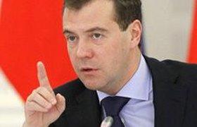 Инфляция будет выше обещанных 8,5%, признал Медведев