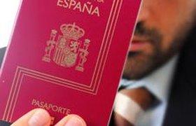 Испания обвиняет Россию в шпионаже. ВИДЕО