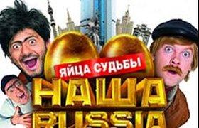 Сборы российских кинокартин падают второй год подряд