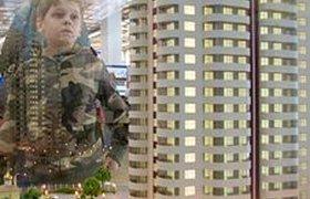 Главные тренды на рынке недвижимости в 2011 году по версии RB.ru