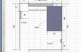 План квартиры в Экселе