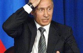 "Cтроители ""дворца Путина"" вымогали взятки у Toshiba"