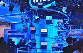 Intel поставит точку в патентном споре с Nvidia, выплатив $1,5 млрд
