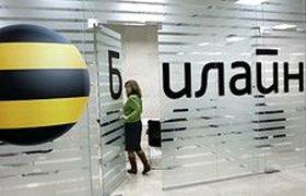 """Beiersdorf и """"Вымпелком"""" сменили рекламные агентства"""