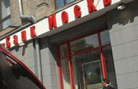 Unicredit претендует на Банк Москвы, но он ему не достанется