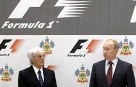 """МОК может отменить """"Формулу-1"""" в Сочи из-за Олимпиады"""