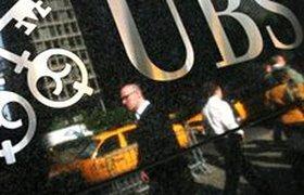 Банк UBS откажется от рекомендаций по дресс-коду, вызвавших насмешки