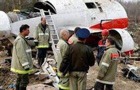Опубликованы записи разговоров диспетчеров перед катастрофой под Смоленском