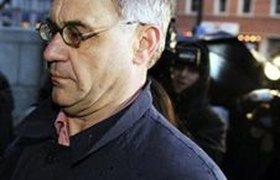 Швейцарский банкир арестован за передачу WikiLeaks данных клиентов
