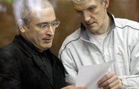 Интерпол задерживает за границей подозреваемых по делу ЮКОСа