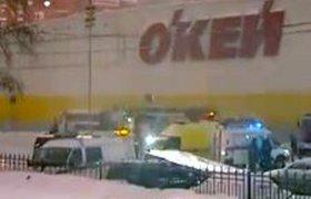 В Петербурге обрушилась кровля гипермаркета. ВИДЕО