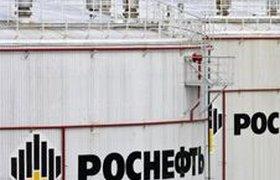 """ААR просит Высокий суд Лондона аннулировать сделку BP с """"Роснефтью"""". ВИДЕО"""