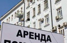 Офисы в центре Москвы - почти самые дорогие в Европе