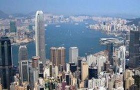 Гонконг назвали самым дорогим городом для покупки жилья