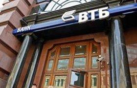 Якорным инвестором ВТБ может стать итальянская Generali