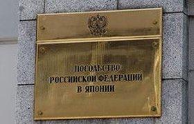 Японцы прислали России пулю в конверте и потребовали вернуть Курилы