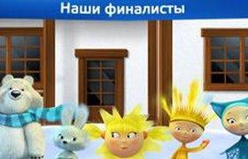 Эксперты раскритиковали талисманы Олимпиады в Сочи. ФОТО