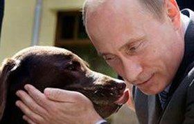 Известные политики и их животные. ФОТО