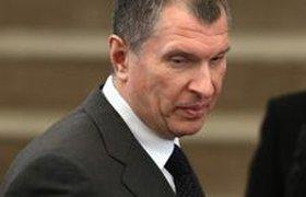 """Сечин решил демонополизировать """"Газпром"""""""