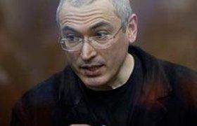 Ходорковский уверен, что приговор ему писал не Данилкин. ВИДЕО