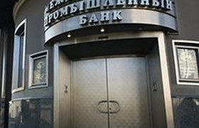 Активы Межпромбанка Пугачева не покрывают и 5% его обязательств