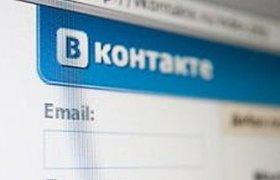 """Павел Дуров против увеличения доли Mail.Ru в соцсети """"ВКонтакте"""""""