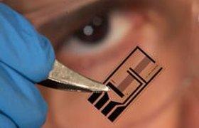 В России появится массовая нанопродукция