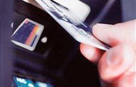 """В Британии мошенники украли 365 млн фунтов с """"кредиток"""" за прошлый год"""