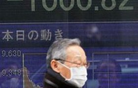 Радиация в Японии обвалила рынки и заставила бизнес бежать из страны. ВИДЕО