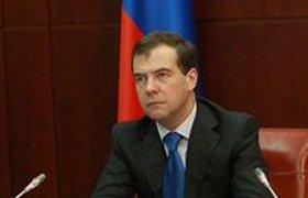 Медведев проведет совещание по фонду прямых инвестиций
