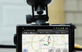Google запустил бесплатную навигацию для пользователей Android. ФОТО