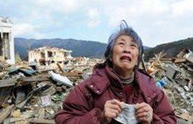 Стихийное бедствие в Японии стало самым дорогим в истории. ВИДЕО