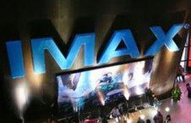 IMAX инвестирует в перспективную индустрию развлечений в Китае