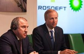 """Стокгольмский арбитраж запретил стратегический альянс """"Роснефти"""" и ВР"""