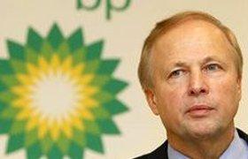 """Западная пресса гадает о будущем стратегического альянса BP и """"Роснефти"""""""