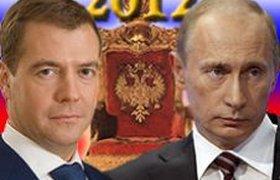 Путин vs Медведев