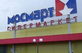 """Занадворов купил магазины """"Мосмарт"""" за $1 тыс."""