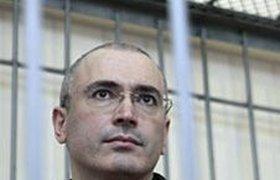 Ирландия заморозила 65 млн евро Ходорковского