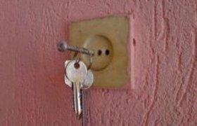 Самый бюджетный держатель для ключей