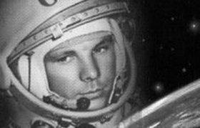 Освоение космоса и другие российские достижения. ФОТО