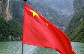 Китай решил сдать в аренду 176 необитаемых островов