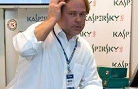 В Москве похищен сын Евгения Касперского