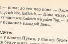 Предложение для перевода